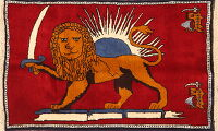 Animal Pictorial Red Shiraz Persian Area Rug 3x4