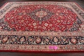 Floral Kashmar Persian Red Area Rug 10x13 image 16