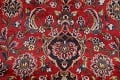 Vintage Floral Mashad Persian Red Area Rug 9x13 image 11