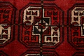 All-Over Red Geometric Balouch Persian Area Rug 3x6 image 9