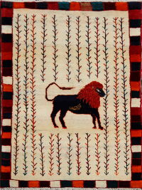 Animal Pictorial Gabbeh Persian Area Rug 3x4