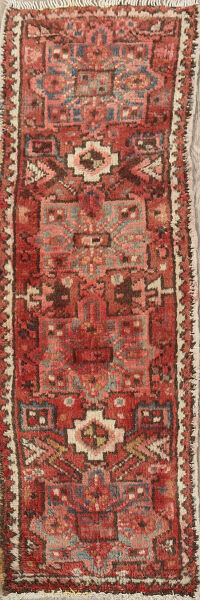 Tribal Geometric Gharajeh Persian Runner Rug 2x5