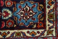 Floral Red Mashad Persian Area Rug 10x13 image 9