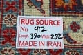 Floral Red Mashad Persian Area Rug 10x13 image 22