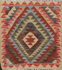 South- Western Kilim Turkish Area Rug 2x2 Square