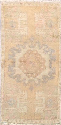 Muted Oushak Oriental Area Rug 1x3