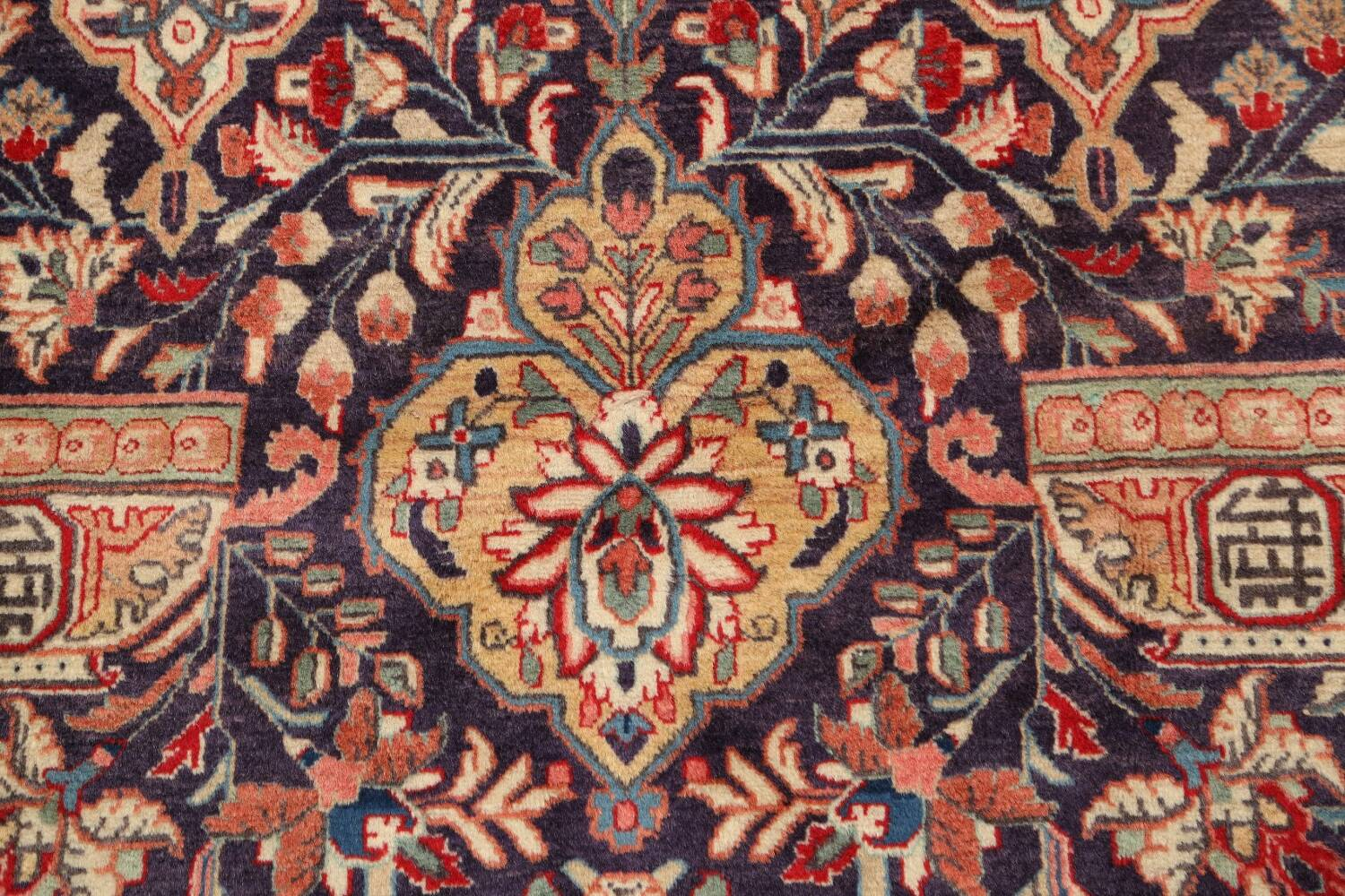 Pictorial Kashmar Persian Area Rug 4x7 image 10
