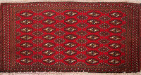 All-Over Bokhara Oriental Area Rug 2x4