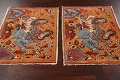 Pictorial Set of 2 Shiraz Persian Area Rugs 2x3 image 12