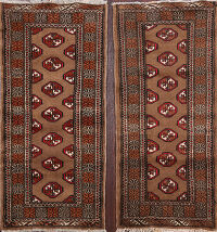 Set of 2 Bokhara Oriental Area Rugs 2x4