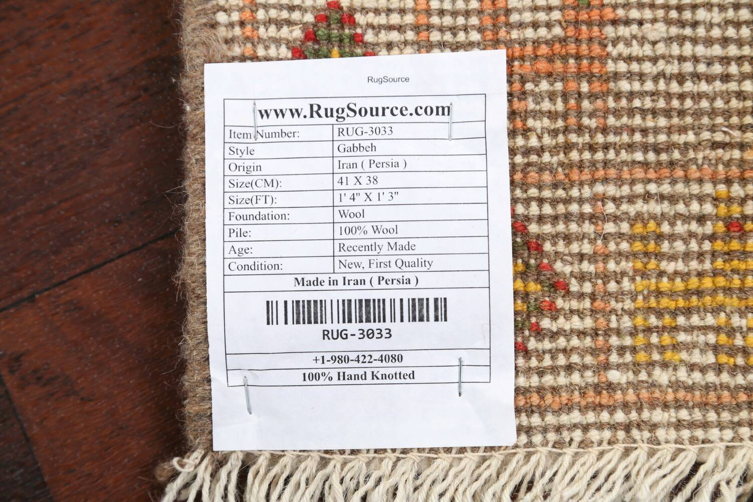 Set of 2 Tribal Gabbeh Persian Area Rugs 1x1 Square image 7