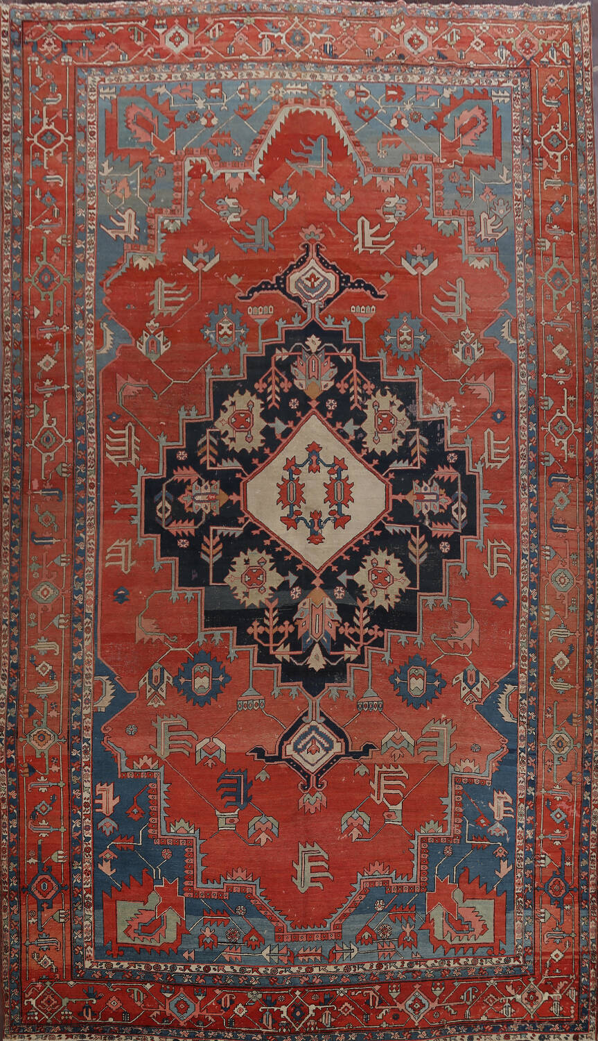 Pre-1900 Antique Heriz Serapi Vegetable Dye Persian Rug 12x16 image 1
