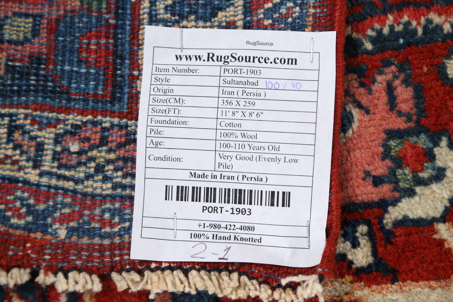 Antique Vegetable Dye Sultanabad Persian Area Rug 9x12 image 20