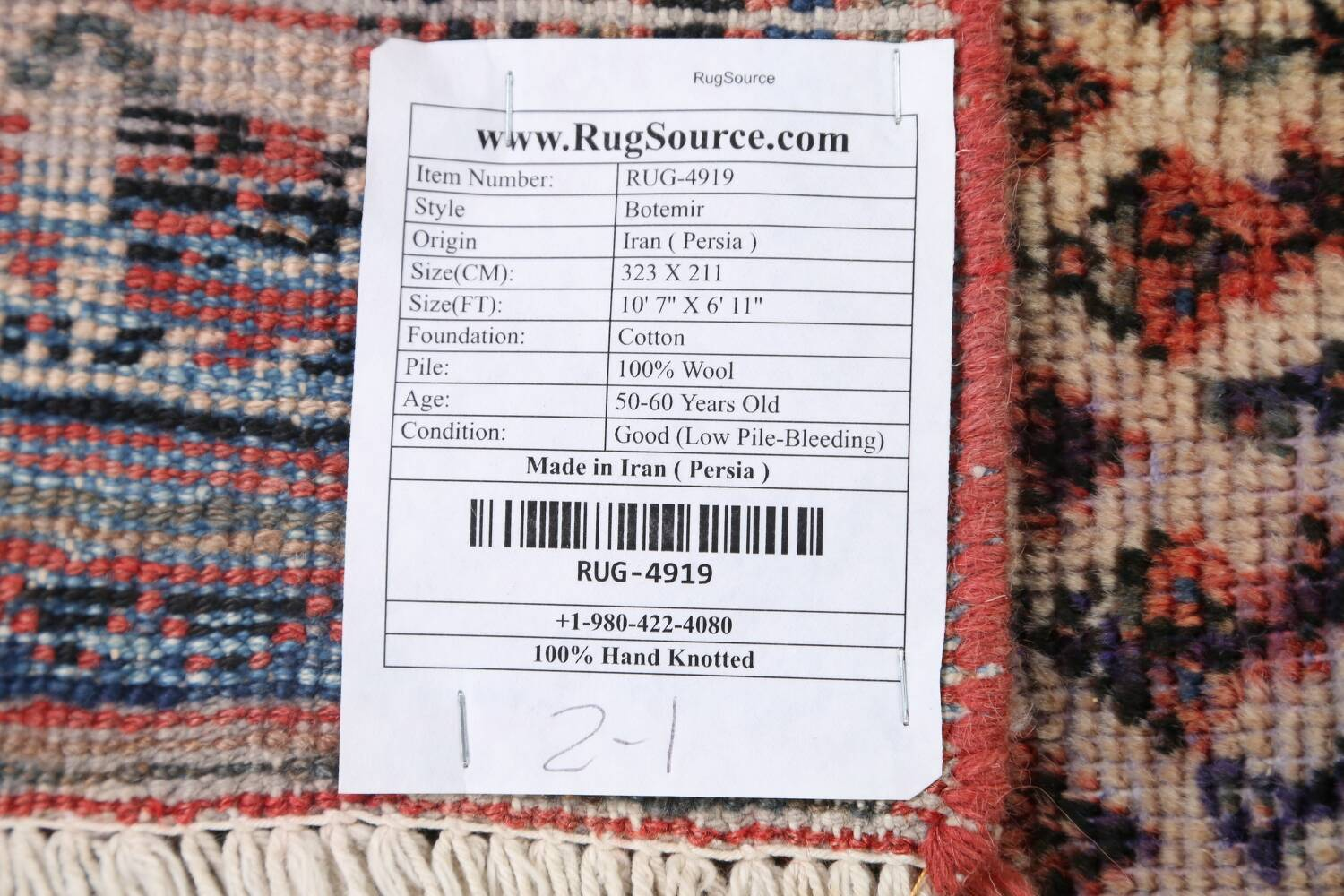 All-Over Boteh Botemir Persian Area Rug 7x11 image 24