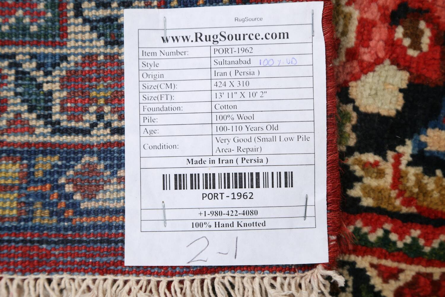 Antique Vegetable Dye Sultanabad Persian Area Rug 10x14 image 26
