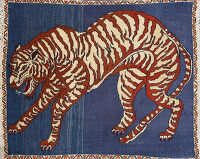 Animal Pictorial Shiraz Persian Area Rug 2x2
