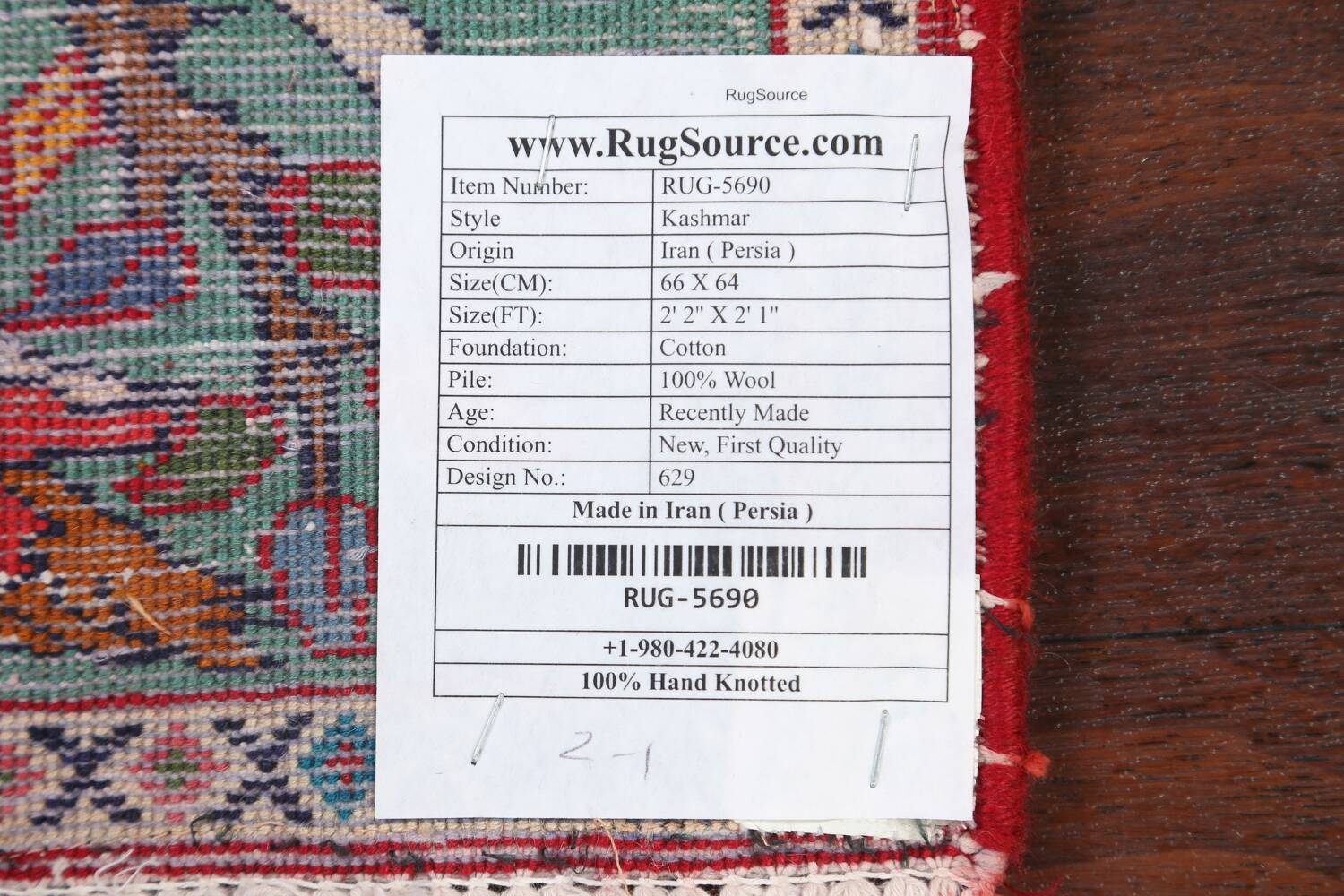 Pictorial Kashmar Persian Area Rug 2x2 Square image 13