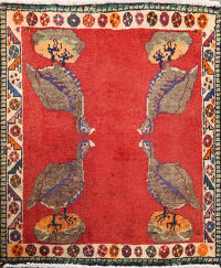 Animal Pictorial Shiraz Persian Area Rug 2x2 Square