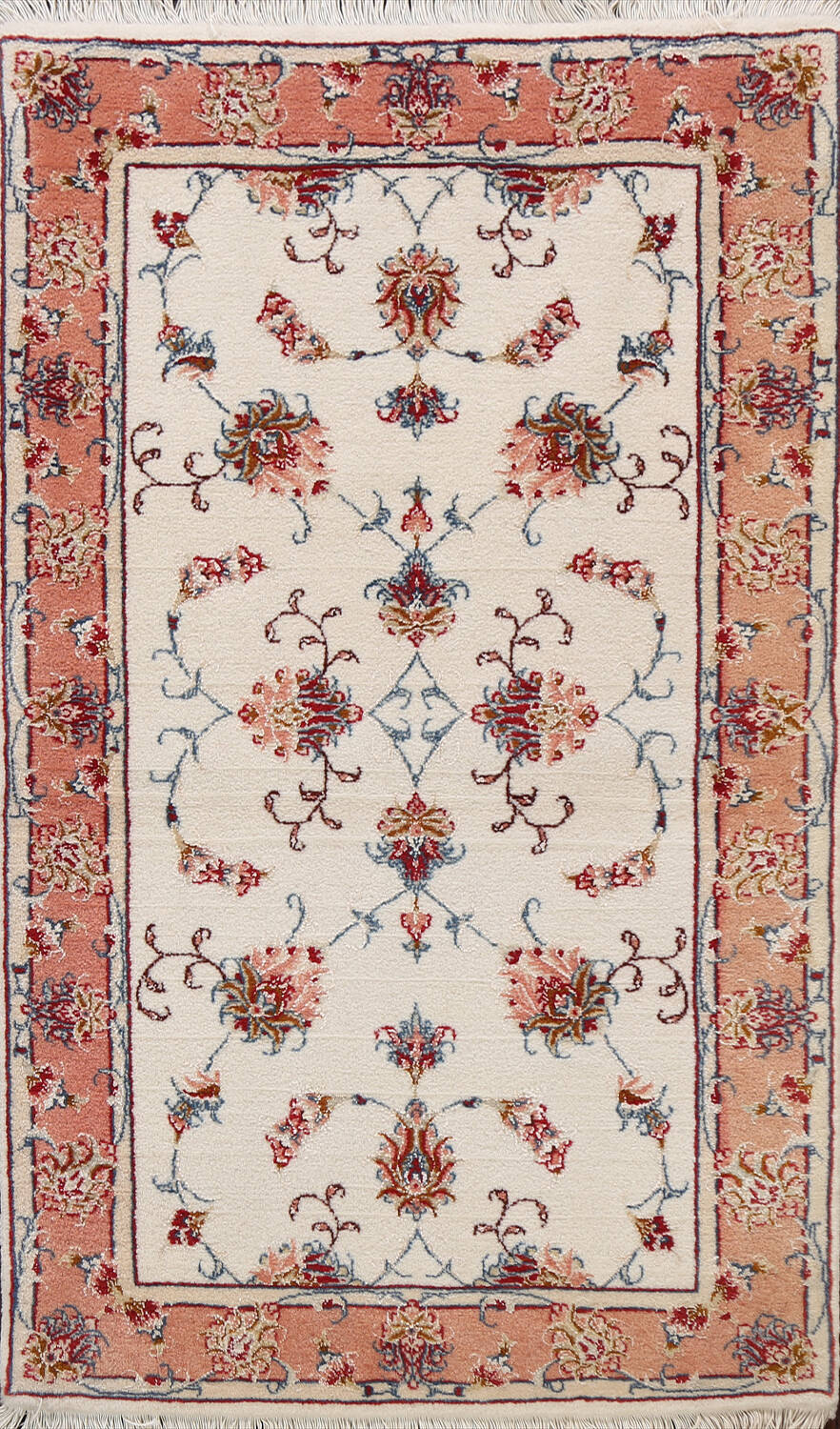 Vegetable Dye Wool/ Silk Floral Tabriz Persian Area Rug 2x4 image 1