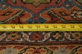 Pre-1900 Antique Vegetable Dye Sultanabad Persian Area Rug 9x12 image 26