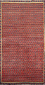 All-Over Boteh Red Botemir Persian Area Rug 3x6 image 1