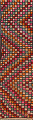 All-Over Checkered Moroccan Oriental Runner Rug 2x10 image 1