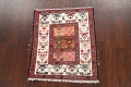 Tribal Sumak Persian Area Rug 2x3 image 13
