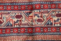 All-Over Boteh Botemir Persian Area Rug 9x12 image 9