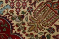Floral Red Tabriz Persian Area Rug 8x12 image 11