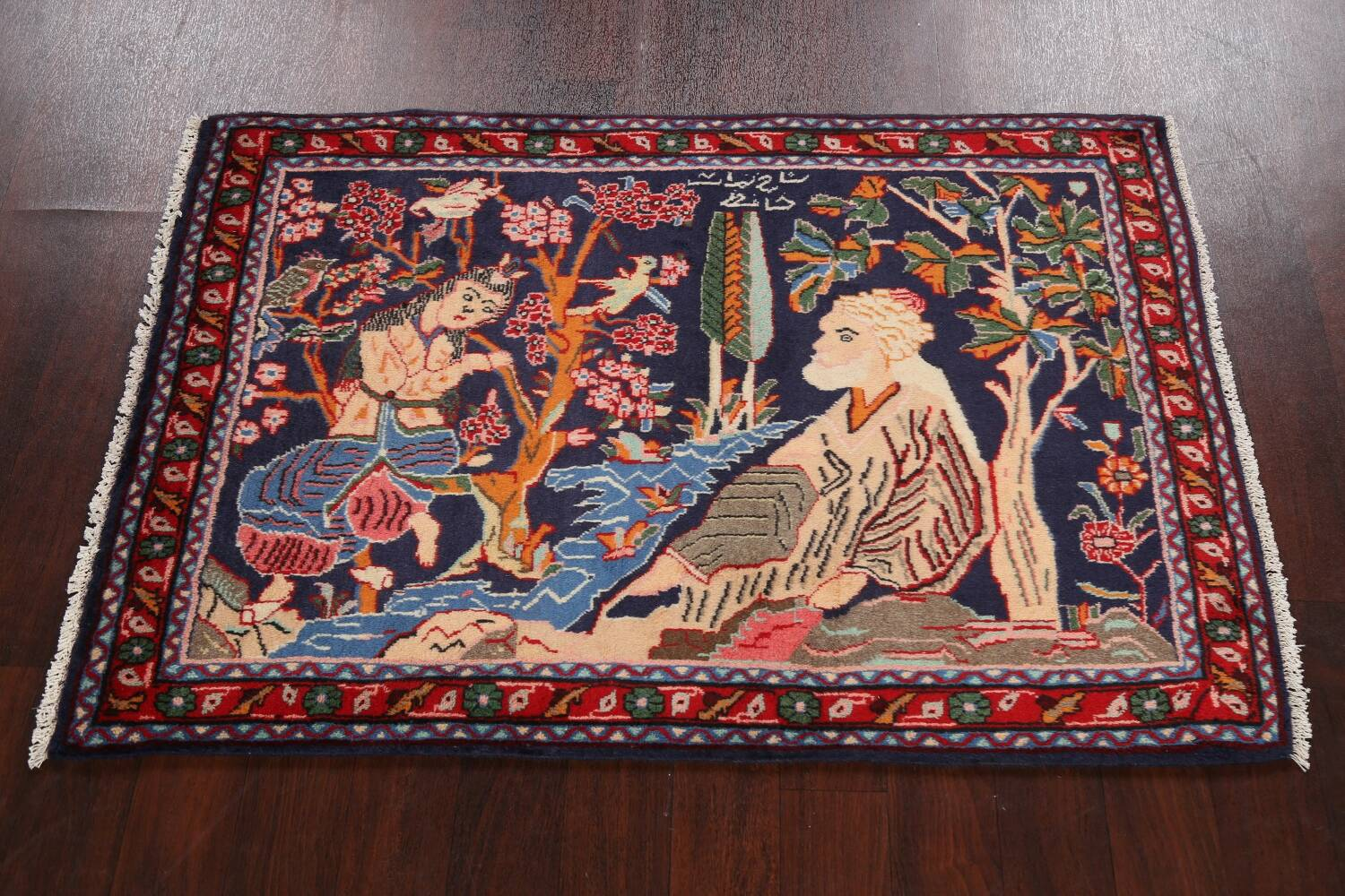 Pictorial Kashmar Persian Area Rug 3x5 image 3
