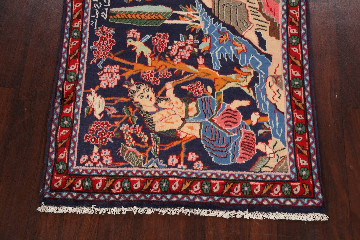 Pictorial Kashmar Persian Area Rug 3x5 image 6