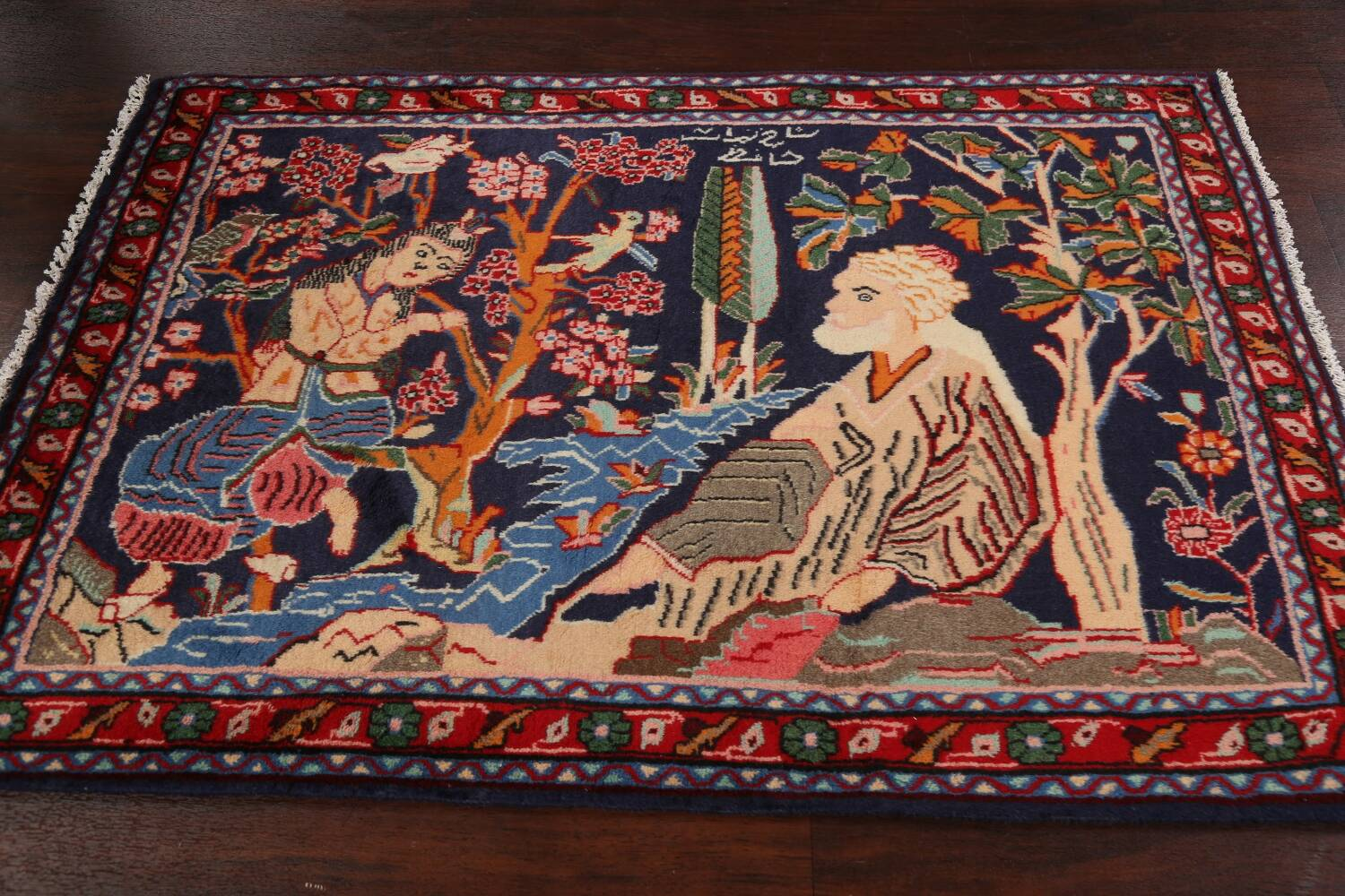 Pictorial Kashmar Persian Area Rug 3x5 image 14