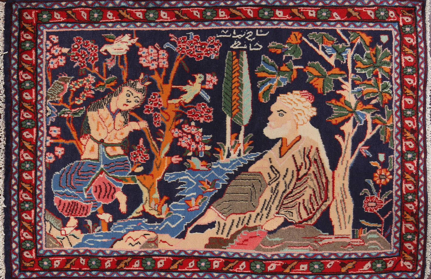 Pictorial Kashmar Persian Area Rug 3x5 image 1