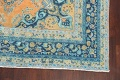 Floral Mashad Persian Area Rug 8x11 image 6