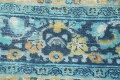 Floral Mashad Persian Area Rug 8x11 image 8