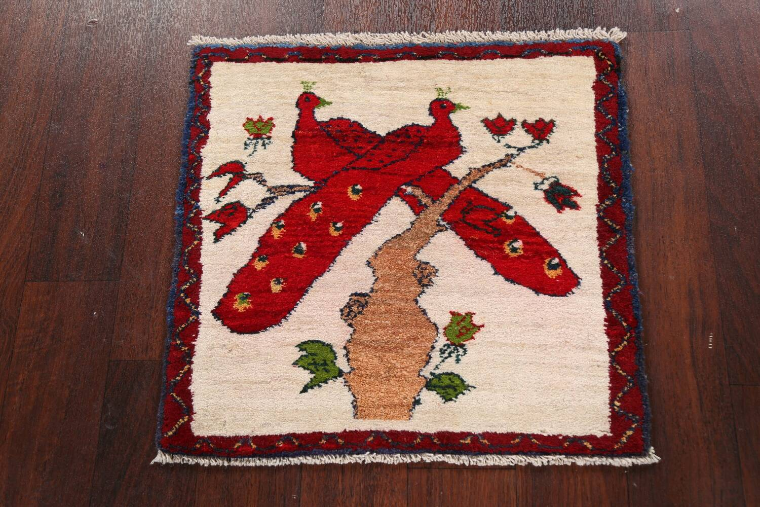 Animal Pictorial Gabbeh Persian Area Rug 2x2 image 2