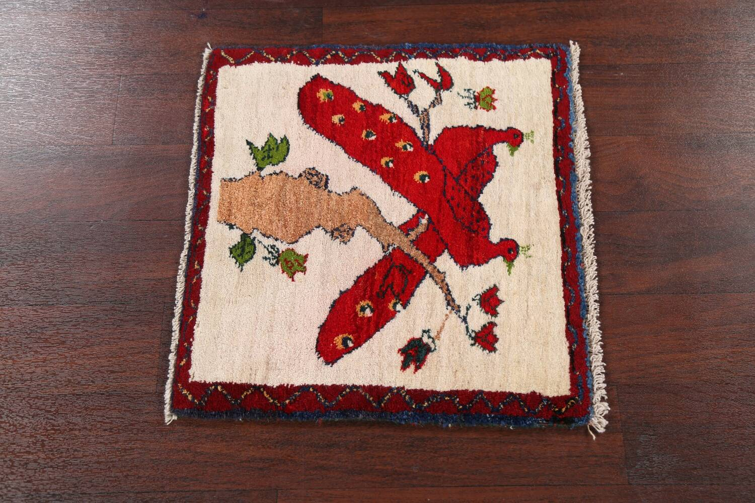 Animal Pictorial Gabbeh Persian Area Rug 2x2 image 8