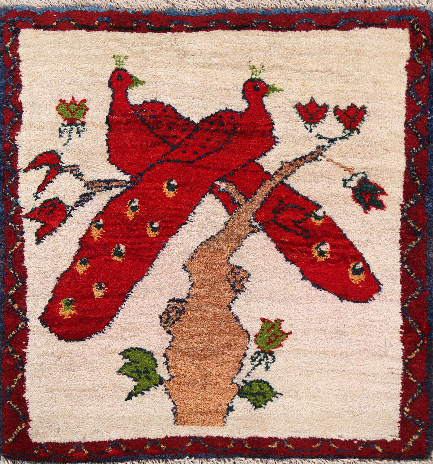 Animal Pictorial Gabbeh Persian Area Rug 2x2 image 1