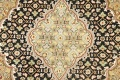 Vegetable Dye Geometric Tabriz Mahi Oriental Area Rug 4x6 image 8