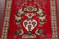 Animal Pictorial Red Tabriz Persian Area Rug 2x2 image 3