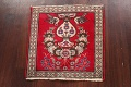 Animal Pictorial Red Tabriz Persian Area Rug 2x2 image 11