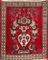 Animal Pictorial Red Tabriz Persian Area Rug 2x2 image 1