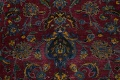 Traditional Floral Mashad Persian Area Rug 9x13 image 9
