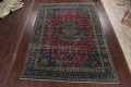 Traditional Floral Mashad Persian Area Rug 9x13 image 15