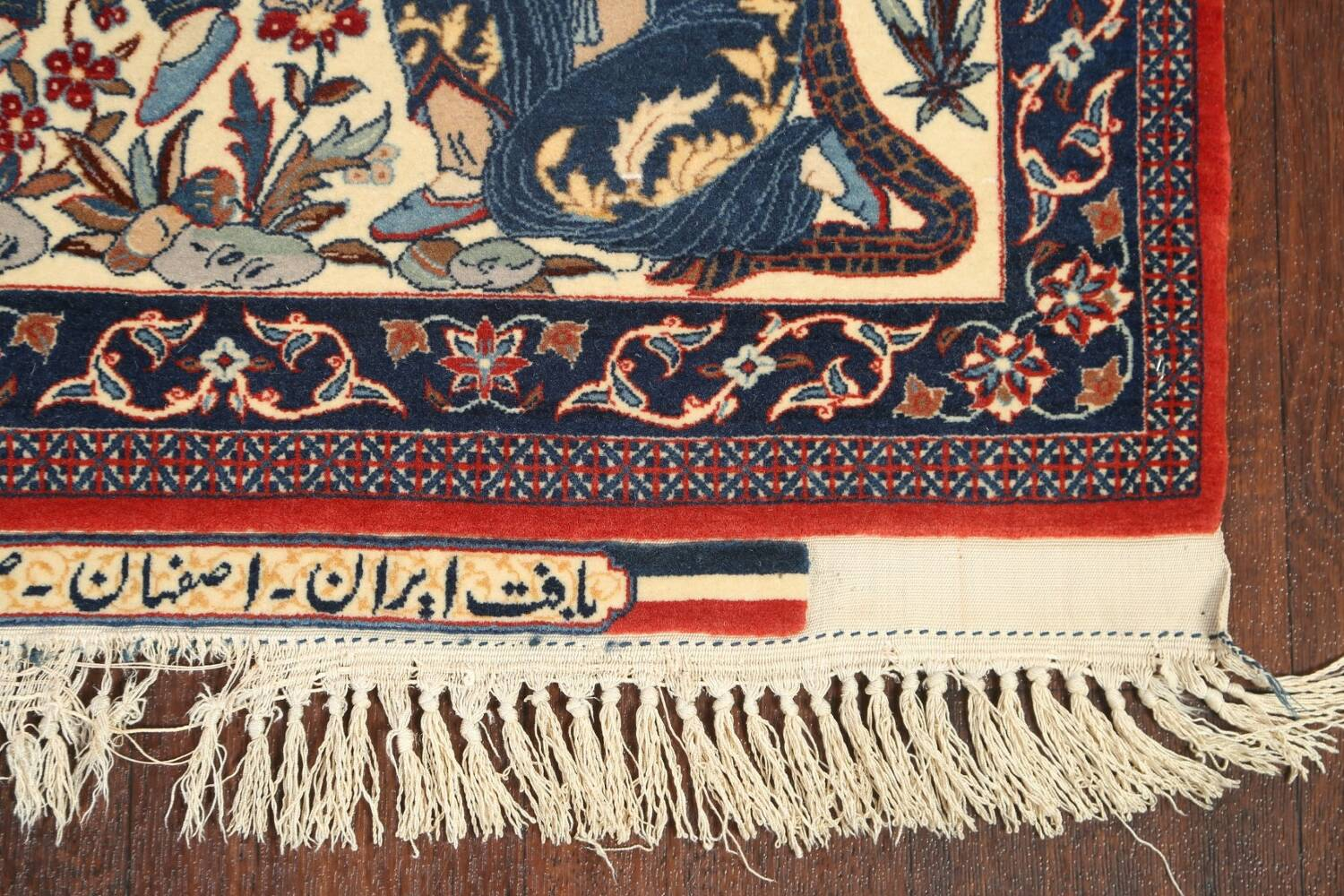 Antique Vegetable Dye Tableau Isfahan Persian Area Rug 2x3 image 6