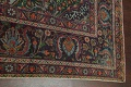 Over-Dyed Tabriz Persian Area Rug 10x13 image 10
