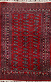 Red Bokhara Wool Area Rug 3x5 image 1